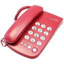 KITS 【子機なし】ノーマル電話機 「シンプルイージーホン」 IT01NR(レッド)201709P