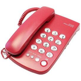 KITS 【ビックカメラグループオリジナル】IT01NR 電話機 シンプルイージーホン [子機なし]【point_rb】