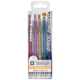 サクラクレパス SAKURA COLOR PRODUCT [ゲルインクボールペン] ボールサインノック ラメカラー5色セット(ボール径:0.8mm) GBR1585E