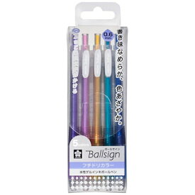 サクラクレパス SAKURA COLOR PRODUCT [ゲルインクボールペン] ボールサインノック フチドリカラー5色セット(ボール径:0.6mm) GBR1565D