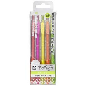 サクラクレパス SAKURA COLOR PRODUCT [ゲルインクボールペン] ボールサインノック ネオンカラー5色セット(ボール径:0.6mm) GBR1565C