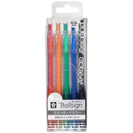 サクラクレパス SAKURA COLOR PRODUCT [ゲルインクボールペン] ボールサインノック スタンダードカラー5色セット(ボール径:0.5mm) GBR1555