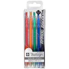 サクラクレパス SAKURA COLOR PRODUCT [ゲルインクボールペン] ボールサインノック スタンダードカラー5色セット(ボール径:0.4mm) GBR1545