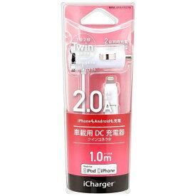 PGA 車載用充電器 Lightning/micro USB 1m ホワイト PG-TUD21A02WH [USB給電対応 /1ポート]