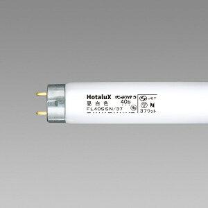 NEC エヌイーシー FL40SSN/37 直管形蛍光灯 サンホワイト5 [昼白色][FL40SSN37]