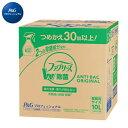【送料無料】 P&G 【業務用】ファブリーズ ダブル除菌プラス つめかえ用 業務用サイズ 10L
