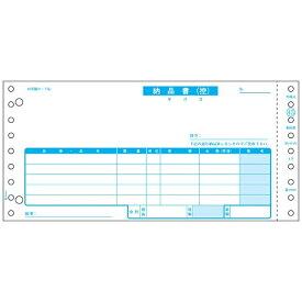 ヒサゴ HISAGO GB453S(納品書/税抜・請求明細書/3P/250セット)[GB453S]