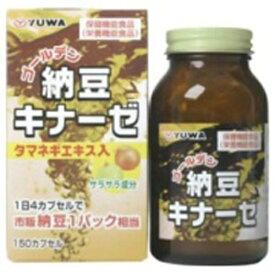ユーワ yuwa ゴールデン納豆キナーゼ(150カプセル)【wtcool】