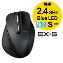 エレコム ELECOM M-XGS10DBSBK マウス EX-G Sサイズ ブラック [BlueLED /5ボタン /USB /無線(ワイヤレス)][MXGS10DBSBK]