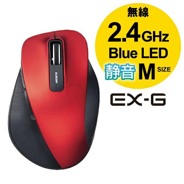 エレコム ワイヤレスBlueLEDマウス[2.4GHz USB・Mac/Win] 静音EX-G Mサイズ (5ボタン・レッド)M-XGM10DBSRD