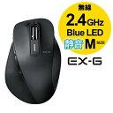 エレコム ELECOM M-XGM10DBSBK マウス EX-G Mサイズ ブラック [BlueLED /5ボタン /USB /無線(ワイヤレス)][MXGM10DBSBK]