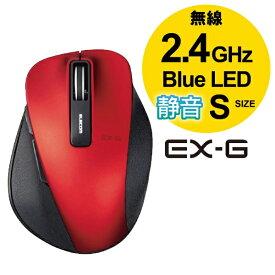 エレコム ELECOM M-XGS10DBSRD マウス EX-G Sサイズ レッド [BlueLED /5ボタン /USB /無線(ワイヤレス)][MXGS10DBSRD]