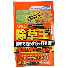 フマキラー FUMAKILLA カダン オールキラー粒剤 900g 〔除草剤〕