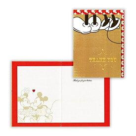 ニホンホールマーク [グリーディングカード] ディズニー 足元M&M ありがとうカード EAP-661-427