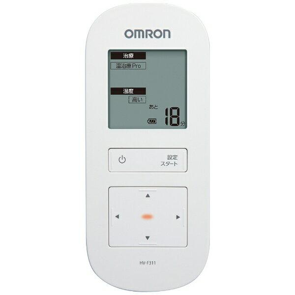 【送料無料】 オムロン OMRON 充電式温熱低周波治療器 HV-F311-W ホワイト[HVF311]