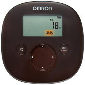 オムロン OMRON 充電式温熱低周波治療器 HV-F320-BW ブラウン[HVF320BW]