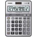 カシオ CASIO 本格実務電卓 (12桁) DS-2DB[DS2DB]