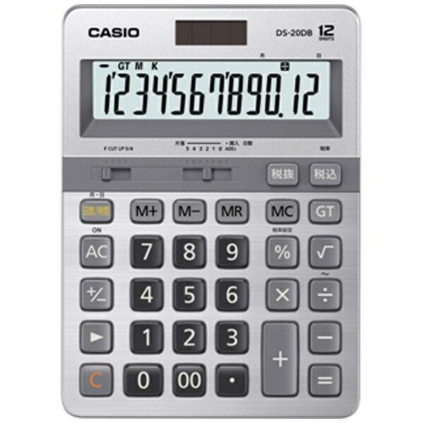 【送料無料】 カシオ 本格実務電卓 (12桁) DS-20DB-N[DS20DBN]
