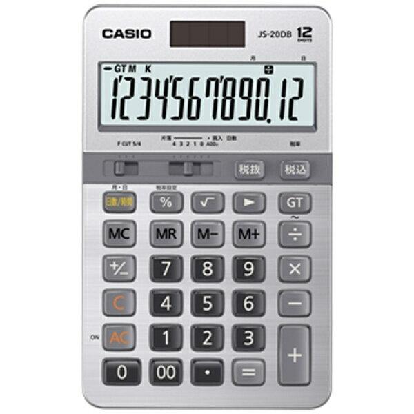 カシオ CASIO 本格実務電卓 (12桁) JS-20DB-N[JS20DBN]