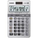 【あす楽対象】【送料無料】 カシオ 本格実務電卓 (12桁) JS-20DB-N