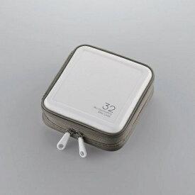エレコム ELECOM Blu-ray/CD/DVD対応 ファスナーケース 32枚収納 ホワイト CCD-HB32WH[CCDHB32WH]
