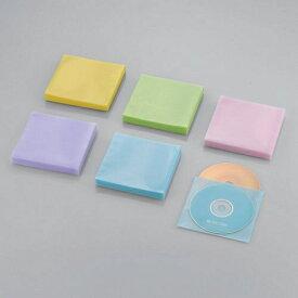 エレコム ELECOM Blu-ray/CD/DVD対応 不織布ケース 120枚収納 アソートカラー CCD-NWB120ASO[CCDNWB120ASO]