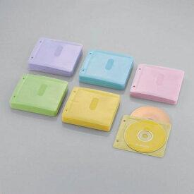 エレコム ELECOM Blu-ray/CD/DVD対応 不織布ケース 2穴 240枚収納 アソートカラー CCD-NBWB240ASO[CCDNBWB240ASO]【rb_pcp】