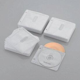 エレコム ELECOM Blu-ray/CD/DVD対応 不織布ケース 2穴 240枚収納 ホワイト CCD-NBWB240WH[CCDNBWB240WH]【rb_pcp】