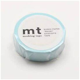 カモ井加工紙 KAMOI mtマスキングテープ 1P パステルパウダーブルー MT01P307
