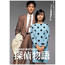 角川映画 KADOKAWA 探偵物語 【DVD】