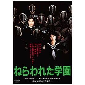 角川映画 KADOKAWA ねらわれた学園 【DVD】