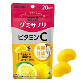 UHA味覚糖 グミサプリ ビタミンC 20日分(40粒)【wtcool】