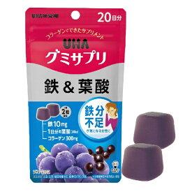 UHA味覚糖 グミサプリ 鉄&葉酸 20日分(40粒)【wtcool】