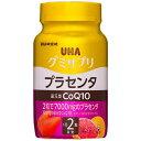 UHA味覚糖 【グミサプリ】プラセンタ 20日分(40粒)