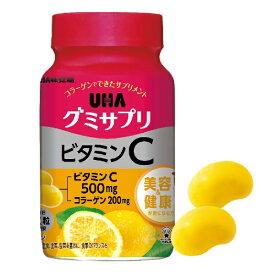 UHA味覚糖 グミサプリ ビタミンC 30日分(60粒)【wtcool】