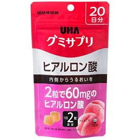 UHA味覚糖 グミサプリ ヒアルロン酸 20日分