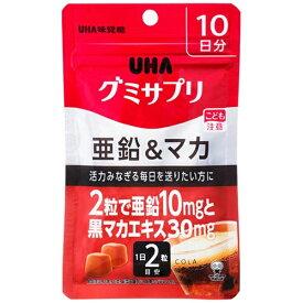 UHA味覚糖 グミサプリ 亜鉛&マカ 10日分【wtcool】