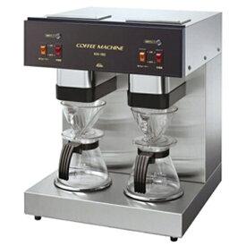 カリタ Kalita KW-102 コーヒーメーカー[KW102]