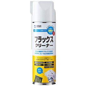 サンワサプライ SANWA SUPPLY フラックスクリーナー (480ml) CD-100[CD100]
