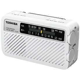 東芝 TOSHIBA TY-JKR5W 携帯ラジオ ホワイト [防水ラジオ /AM/FM /ワイドFM対応][TYJKR5W]
