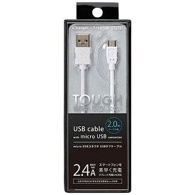 PGA [micro USB]充電USBケーブル 2.4A (2.0m・ホワイト)PG-MC20M02WH [2.0m]