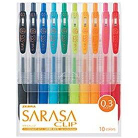 ゼブラ ZEBRA [ジェルボールペン] サラサクリップ 10色セット (ボール径:0.3mm) JJH15-10CA