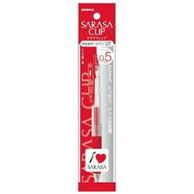 ゼブラ ZEBRA [ジェルボールペン] サラサクリップ パック 赤 (ボール径:0.5mm) P-JJ15-R