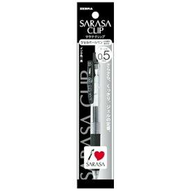 ゼブラ ZEBRA [ジェルボールペン] サラサクリップ パック 黒 (ボール径:0.5mm) P-JJ15-BK
