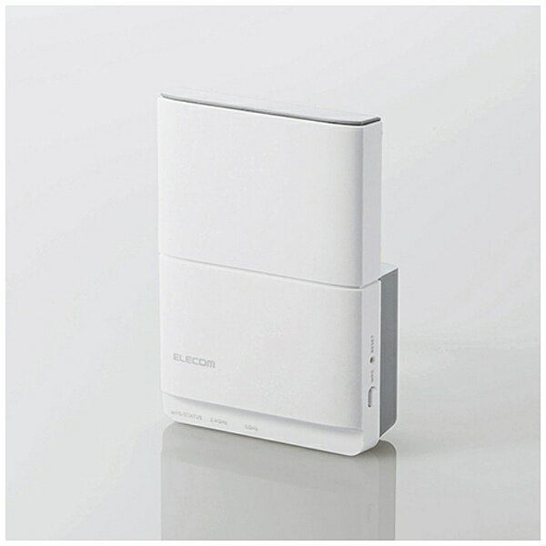 エレコム 無線LAN中継機[コンセント直挿型][無線ac/n/a/g/b・Mac/Win] WTC-1167HWH