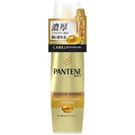 P&G ピーアンドジー パンテーン 洗い流さないトリートメント インテンシブヴィタミルク 毛先まで傷んだ髪用 100mL【rb_pcp】