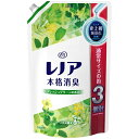 P&G 【レノア】本格消臭 フレッシュグリーンの香り つめかえ用 超特大サイズ 1400ml〔柔軟剤〕