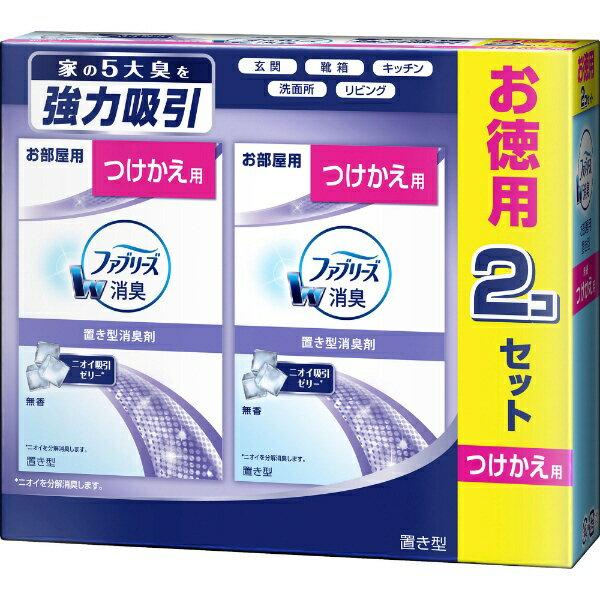 P&G ピーアンドジー Febreze(ファブリーズ)置き型 無香タイプ つけかえ用 (130g×2個) 〔消臭剤・芳香剤〕