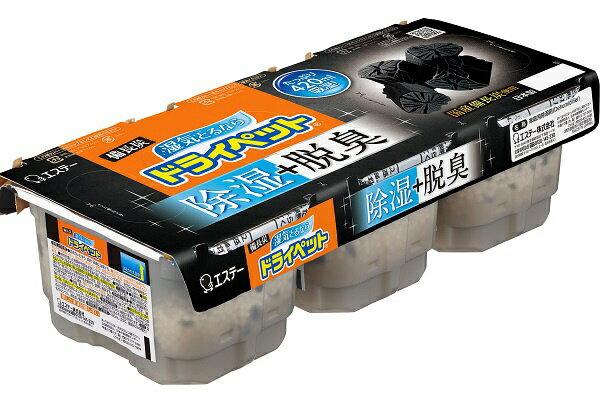 エステー 備長炭ドライペット 3個パック 420ml×3〔除湿剤・乾燥剤〕
