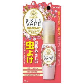 Kawaii Select スキンベープミスト(30ml)〔虫よけ〕フマキラー FUMAKILLA